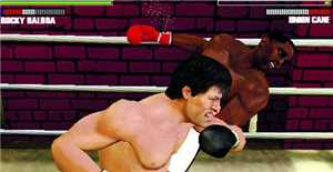 Download PSP - Rocky Balboa TNT Village  game