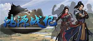 Download Tales of Hongyuan Update v1 1 0-PLAZA game