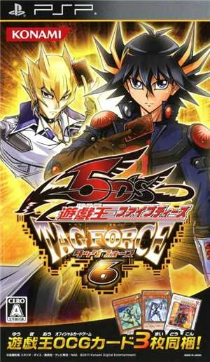 Download Yu-Gi-Oh! 5Ds Tag Force 5 PSP ENG FULL  game