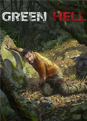 Download Green Hell v0 1 Multi 10 game